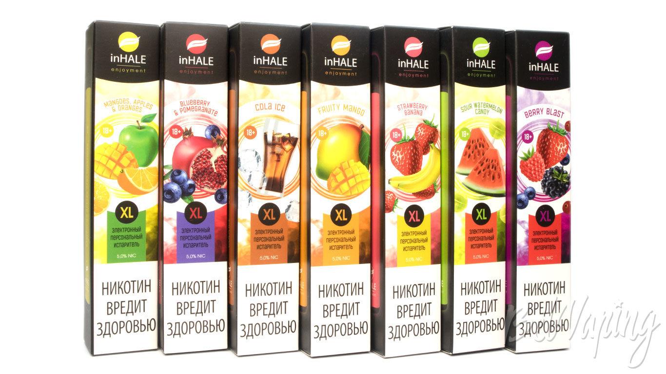 Где купить электронные сигареты оптом форум жидкость для электронных сигарет купить в интернет магазине