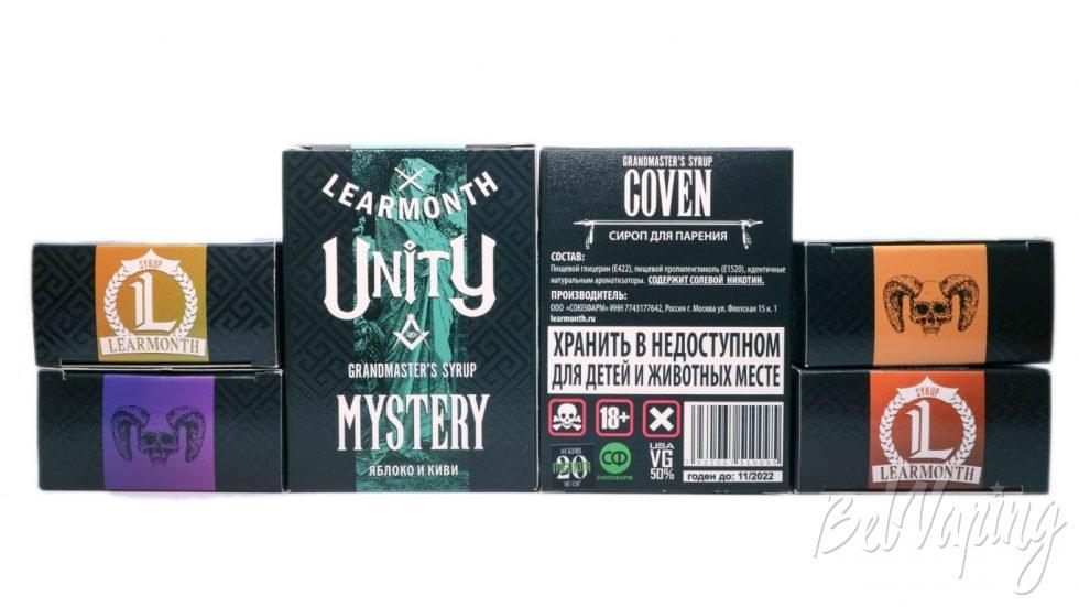 Солевые жидкости Learmonth UNITY - дизайн упаковки