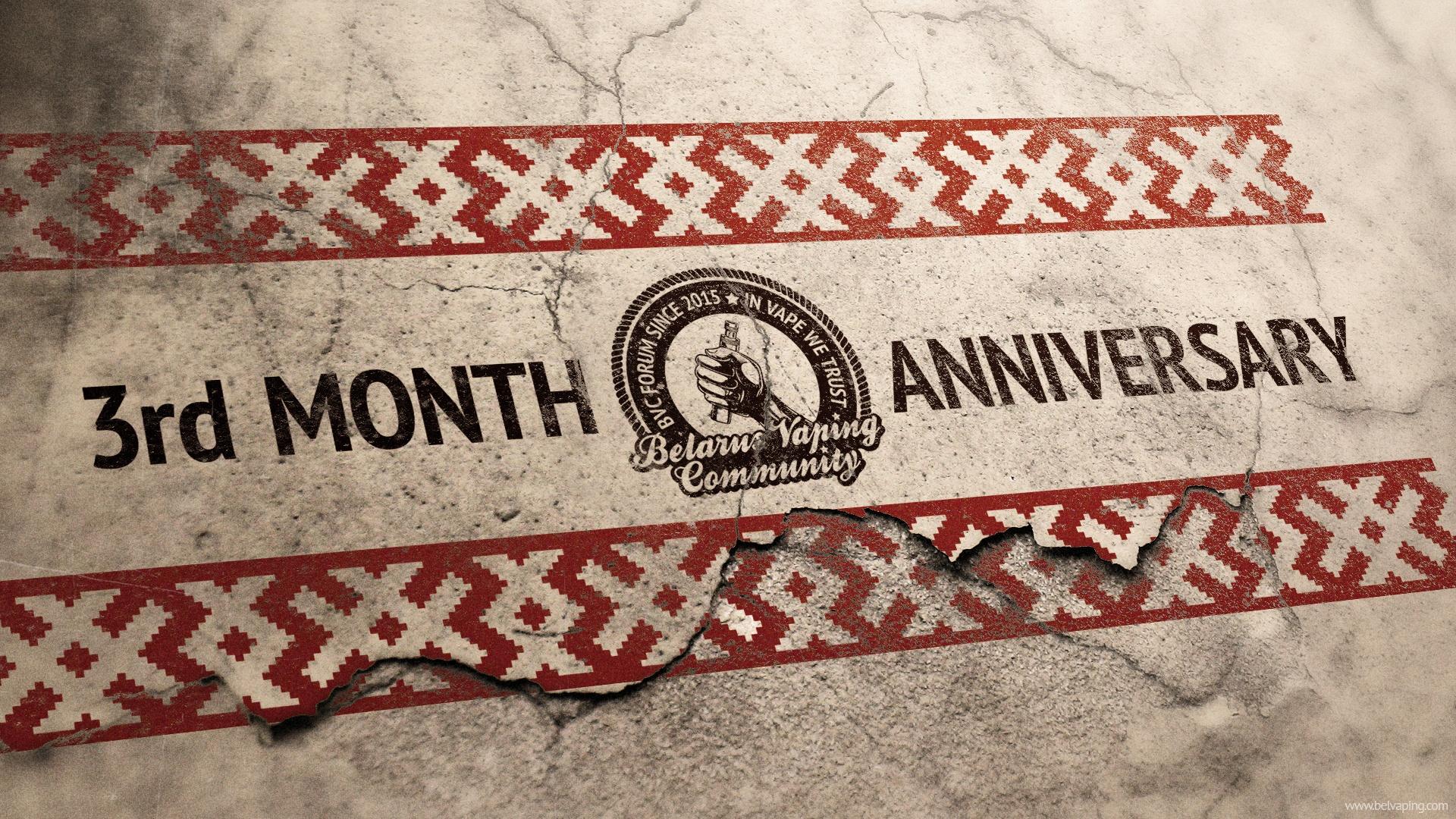 3 месяца BVC Forum