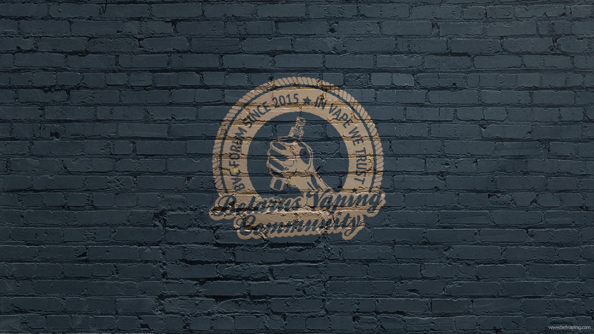 Лого BVC Forum Кирпичная стена